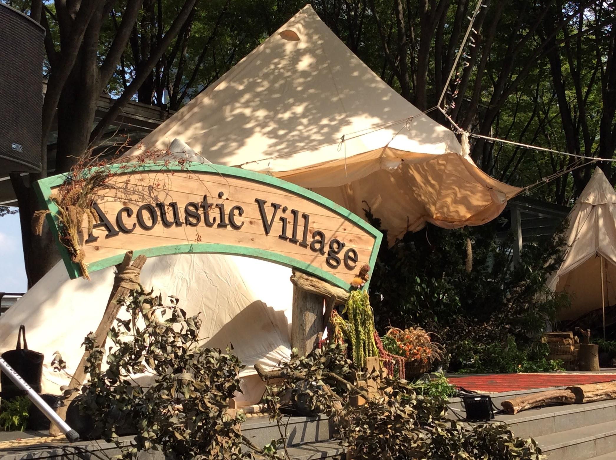 acoustic village 2016