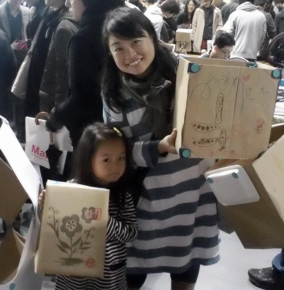 Maker Faire Tokyo 2012の1日目が終了!